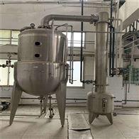二手废水蒸发器欢迎订购