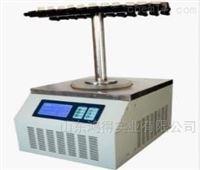 HD-XY-FD-1T冷冻干燥机 HD-XY-FD-1T