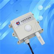 光照度变送器485输出温湿度光照三合一