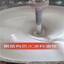 电缆防火涂料水性涂料  厂家销售价格