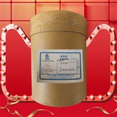 廠家直銷抗壞血酸鈣的生產廠家