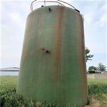10吨 20 30 50 100吨出售二手40立方卧式玻璃钢储罐,立式80吨罐