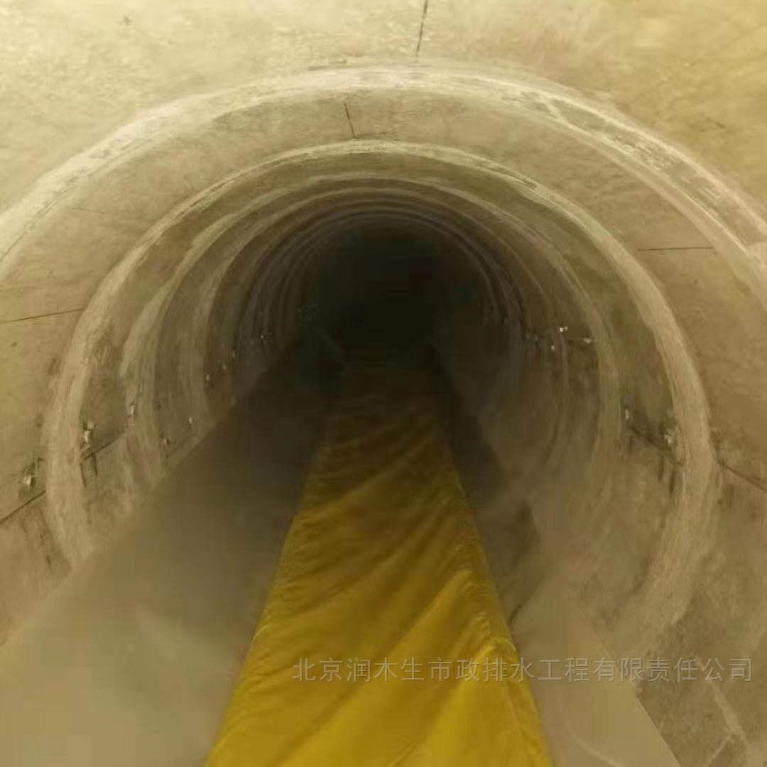 紫外光固化雨污管道修复公司