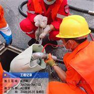 CIPP-UV修复—CIPP紫外光固化修复公司