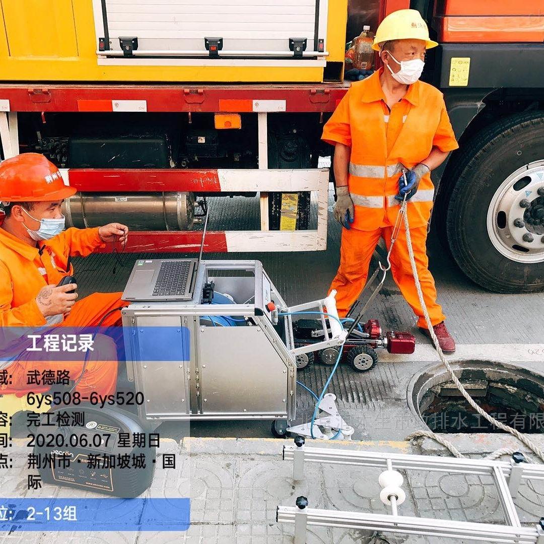 市政管道清淤检测★雨污管道CCTV检测公司