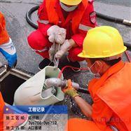 荆州市管道非开挖置换☂管道CIPP树脂修复