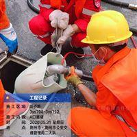 宜昌UV-CIPP紫外光固化修复-CIPP原位固化法