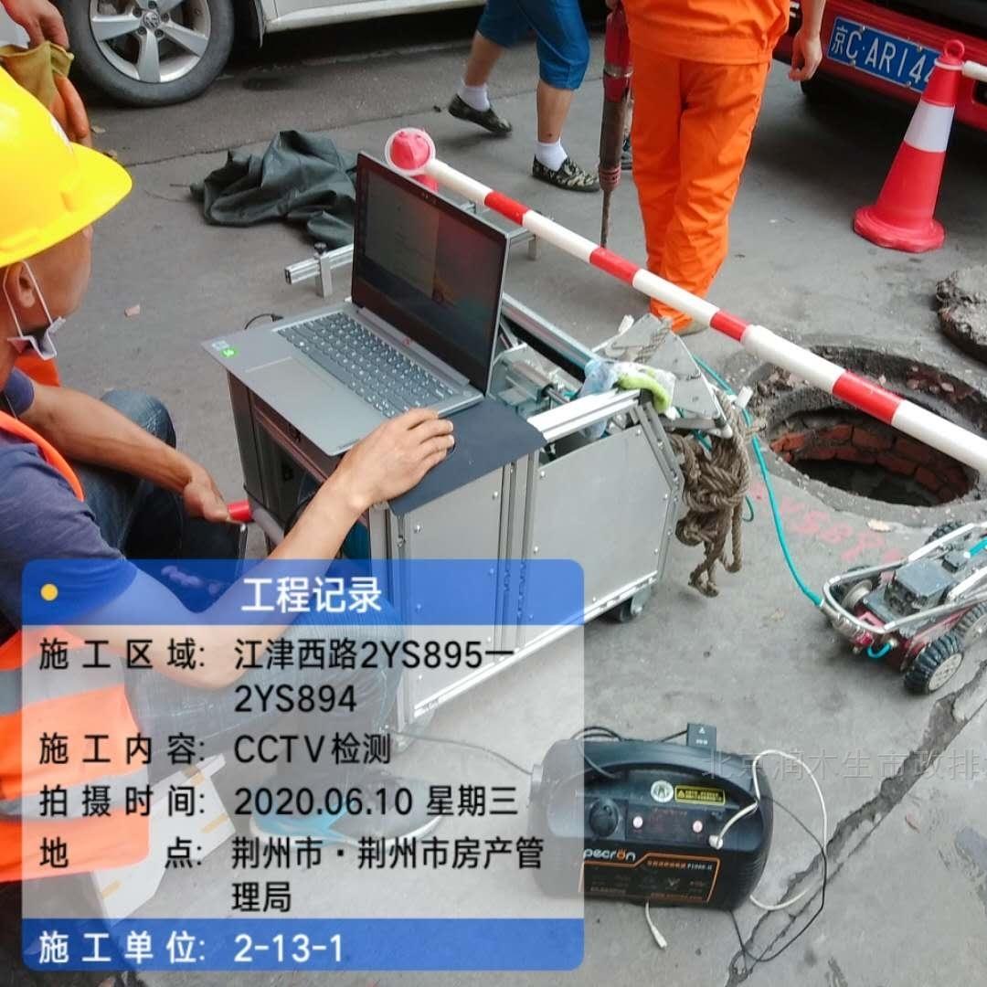 九江紫外光固化内衬修复-管道CCTV检测修复