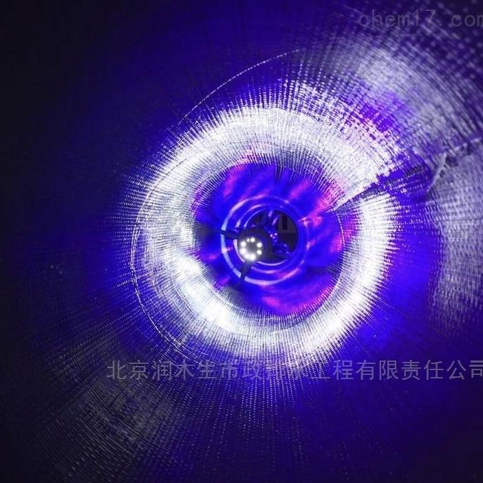 襄阳专业紫外光固化整体修复公司