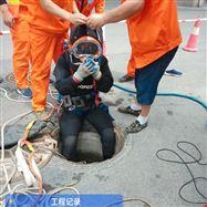 荆州市政管道检测修复技术哪里找-润木生