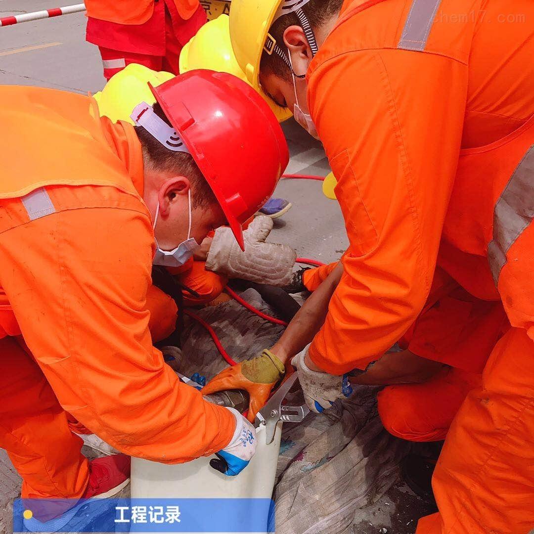 上海不锈钢双胀环管道修复-光固化修复价格