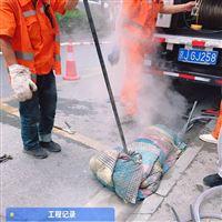 管道CIPP内衬修复管-管道清淤检测修复