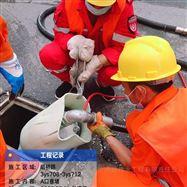 荆州不锈钢双胀环管道修复的方法