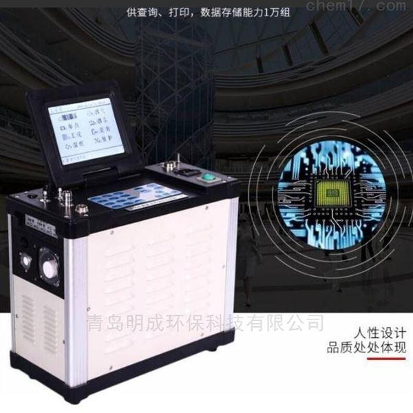 李工推荐大流量低浓度自动烟尘(气)测试仪