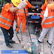 管道紫外线灯固化修复☎市政管道检测