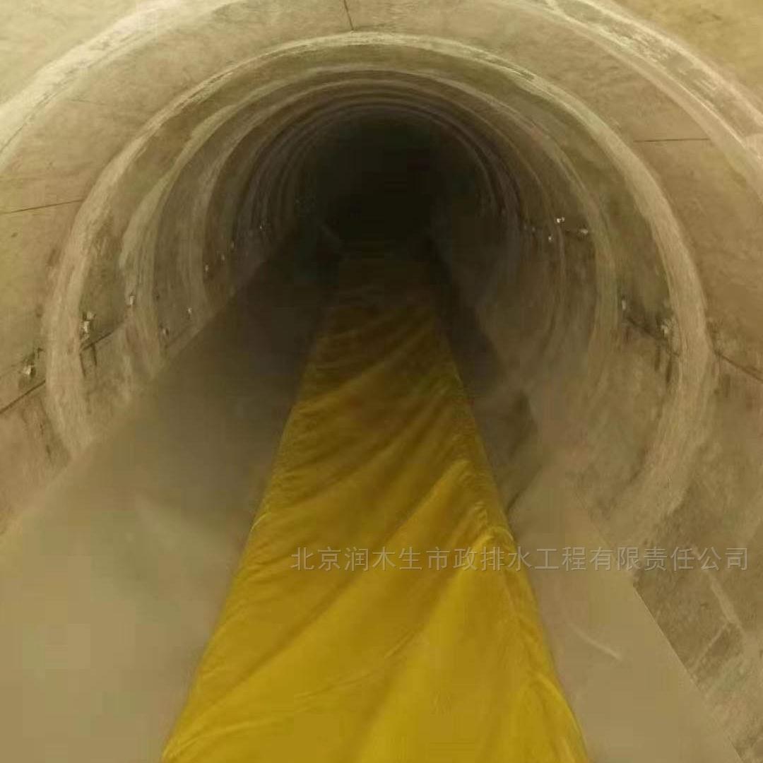 管道紫外光固化 市政管道非开挖修复清淤