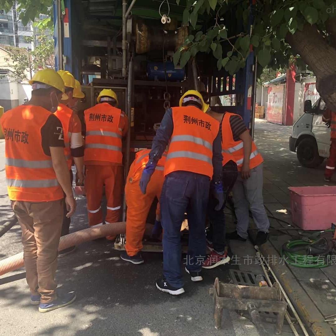 市政管道清淤队 管道紫外光固化非开挖修复