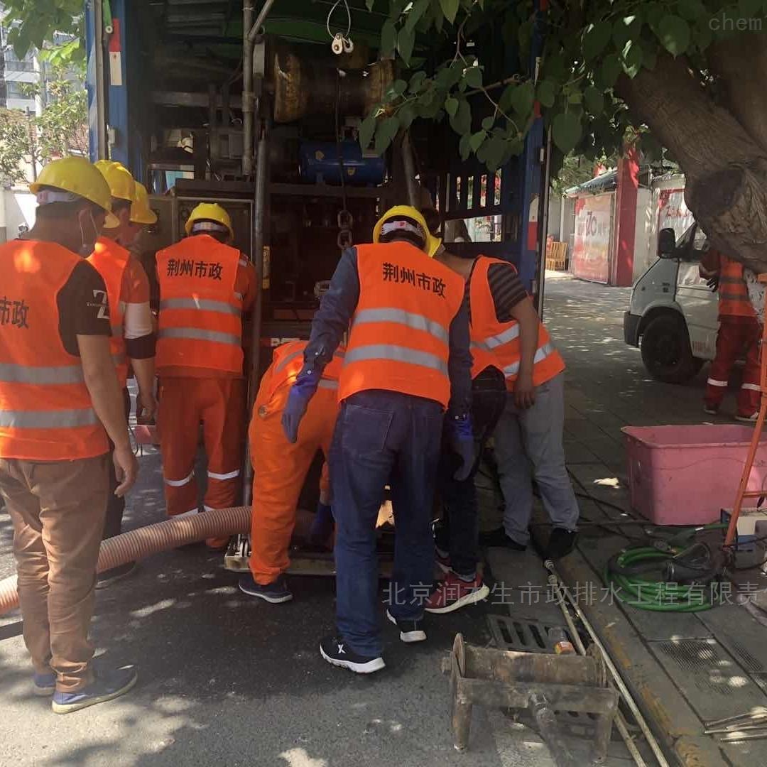 非开挖管道整体光固化修复的流程是什么