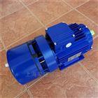 BMA90L4BMA90L4紫光制动电机