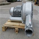2QB720-SHH475.5KW 雙級高壓風機