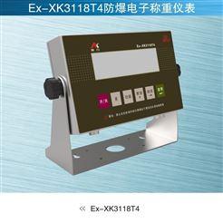 EX-XK3118T4柯力電子模擬儀表