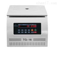 台式高速离心机(TG-16)