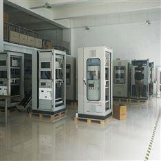 污染源非甲烷总烃排放在线监测系统