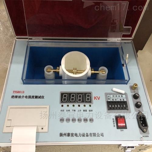 泰宜全自动型绝缘油介电强度测试仪