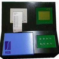 SYM-T05农药残留测定仪