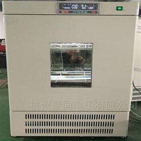 PRX-80B河南昆虫饲养箱PRX-80B人工气候箱特价