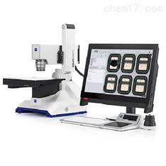 蔡司智能数码显微镜