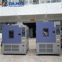 北京恒温恒湿试验箱维修