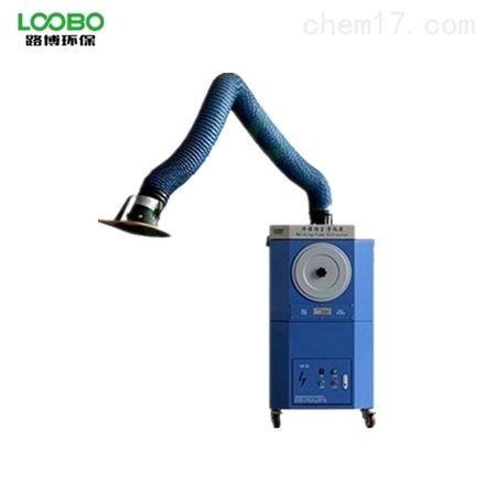 LB-SZ1400焊接烟尘净化器