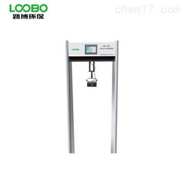 LB-105平度用测温门