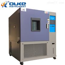 大型恒温恒湿低压试验箱