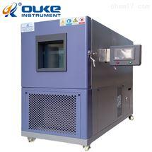 电池行业专用恒温恒湿试验箱
