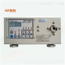 HP-100中国台湾motive一诺HP系列电批扭力测试仪