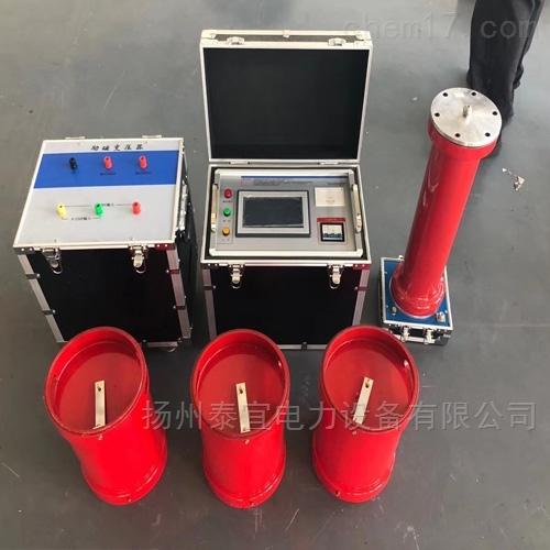 电力五级承试5KVA变频串联谐振耐压试验装置