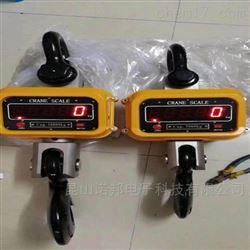 福达福鼎厂家直销昆山苏州上海电子直视吊秤