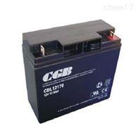 12V17AHCGB长光蓄电池CBL12170原装