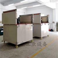 XBXS1-9-600600度箱式加热炉