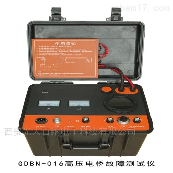 西安高压电桥故障测试仪使用步骤