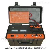 GDBN-DQ016西安高压电桥故障测试仪使用步骤