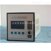 EC-410电化学式氧量分析仪(LCD显示)
