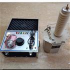 电力承装承修承试资质报价试验变压器