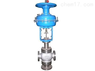 气动薄膜三通合流/分流调节阀