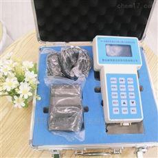 无电源场合用的PC-3A手持式激光粉尘测试仪