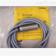 FS100-300L-30-2UPN8-H1141图尔克TURCK流量传感器