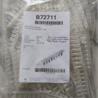 Bioplastics PCR八连管