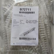 Bioplastics PCR八連管